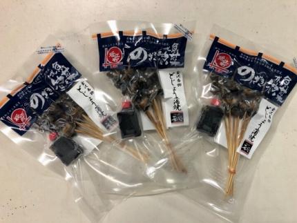 どじょう蒲焼30本入(特製たれ付)