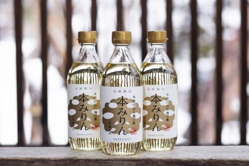 八海山本みりん三年熟成「麹の蜜」3本セット