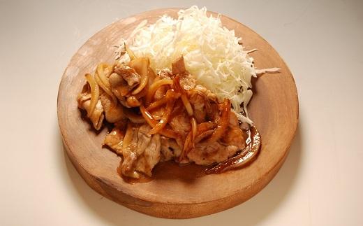 余市町「北島豚」の生姜焼き用(たれ付き)2kg