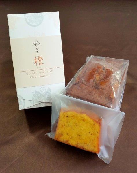 パウンドケーキ3種セット(鶯・橙・紅梅)
