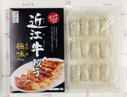"""近江牛餃子""""極味"""" 6箱とプリプリ海老しゅうぼう 6箱"""