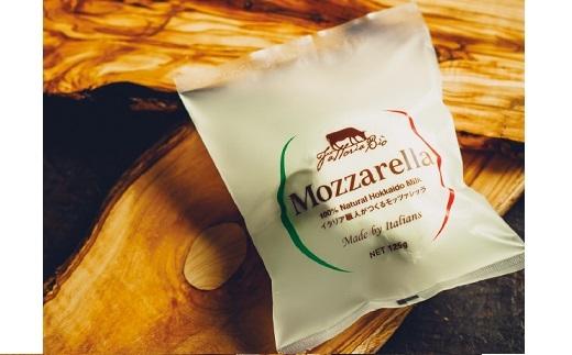 職人手作り「北島農場」のソーセージ&チーズの詰め合わせ