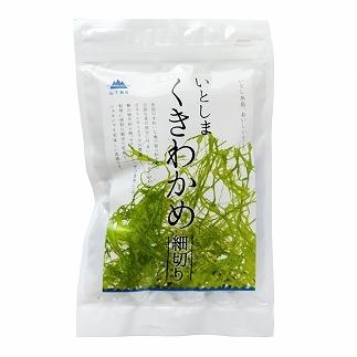 糸島の乾物海藻 いとしまくきわかめ細切り【山下商店】