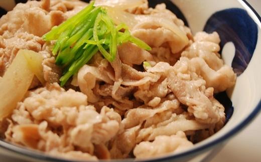 余市町「北島豚」の豚すき丼用(たれ付き)2kg