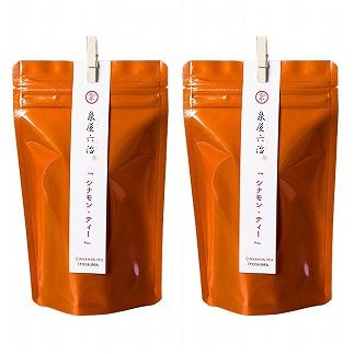 シナモンティー2袋(糸島産シナモンリーフ100%使用)【泉屋六治】