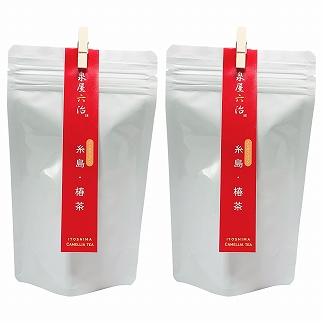 糸島・椿茶2袋(糸島産椿の葉100%使用)【泉屋六治】
