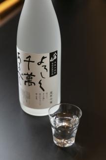 八海山本格米焼酎「よろしく千萬あるべし」1800ml×1本