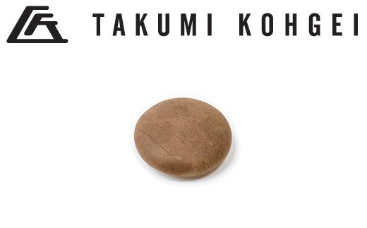 【匠工芸】道産材特別仕様マッシュルームスツール(タモ材・エゾ鹿革張)Mサイズ