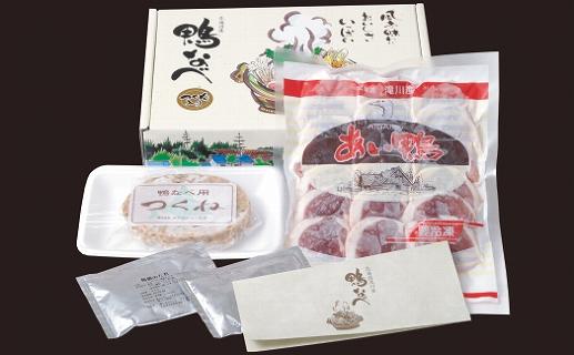 【ご自宅用】鴨なべセットKAMO-1
