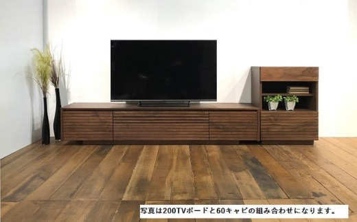 ENN200テレビボードWN