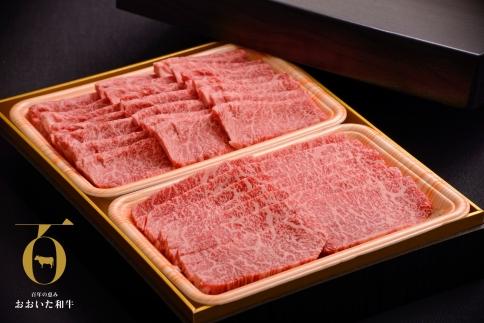 おおいた和牛食べ比べ
