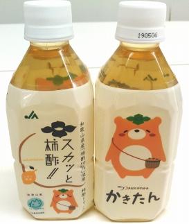 スカッと柿酢24本セット
