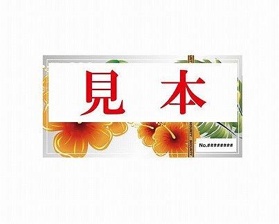 【宮古島市】JALふるさとへ帰ろうクーポン(30,000点分)×クリスタルヴィラ宿泊クーポン(2,000点)