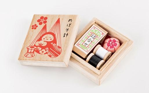 【加賀毛針】小さな裁縫セット