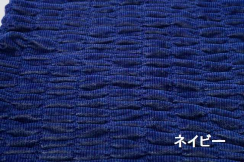 mayu-ket(R)シングル(ネイビー)米阪パイル織物株式会