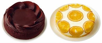 濃厚チョコレートケーキとさわやかオレンジレアチーズケーキセット