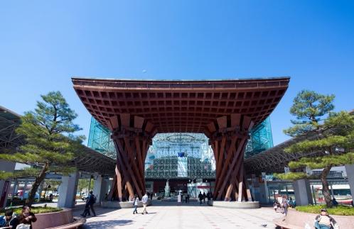【金沢市】JTBふるさと納税旅行クーポン(3,000点分)