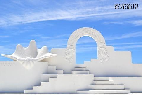 【ヨロン島】JTBふるさと納税旅行クーポン(15,000円分)