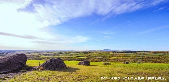 【南小国町】JTBふるさと納税旅行クーポン(15,000円分)
