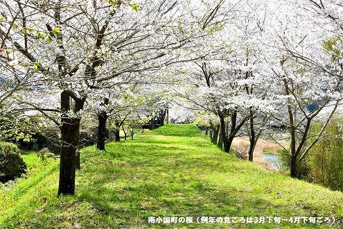 【南小国町】JTBふるさと納税旅行クーポン(30,000円分)