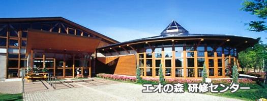 【三木市、三木山森林公園】JTBふるさと納税旅行クーポン(3,000円分)