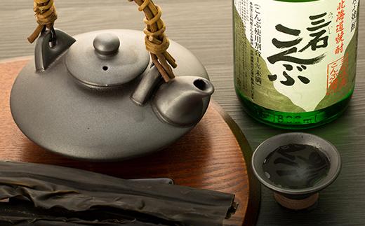 北海道新ひだか町地域限定商品「三石こんぶ焼酎」1升瓶2本