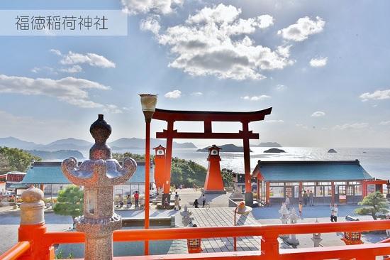 【下関市、関門海峡、長門等】JTBふるさと納税旅行クーポン(30,000円分)