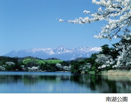 【白河、新白河】JTBふるさと納税旅行クーポン(30,000円分)