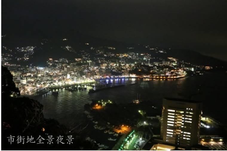 【熱海市】JTBふるさと納税旅行クーポン(15,000点分)
