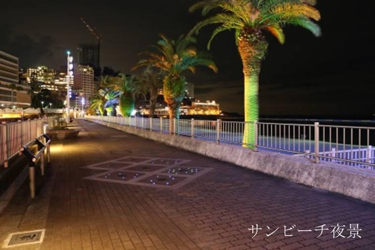 【熱海市】JTBふるさと納税旅行クーポン(30,000点分)