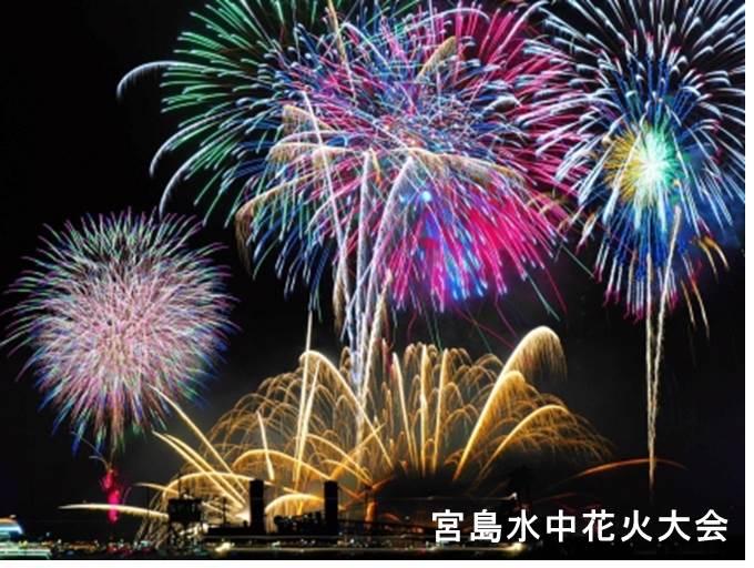 【廿日市市】JTBふるぽWEB旅行クーポン(3,000点分)