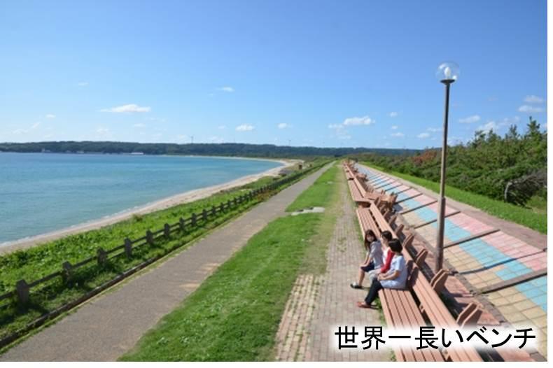 【志賀町】JTBふるぽWEB旅行クーポン(150,000点分)