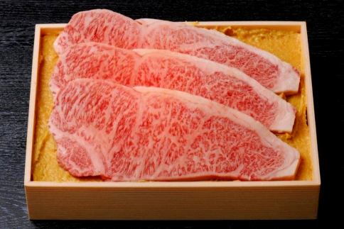 BM099佐藤牛肉店山形牛ロース味噌粕漬け150g×3枚