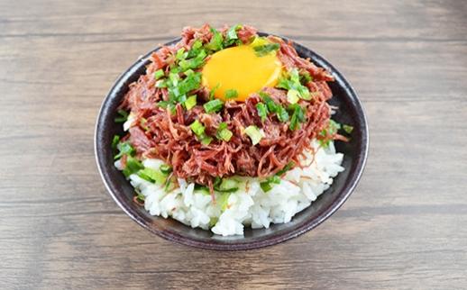 7月発送!北海道<食創・シマチク>粗挽き和牛の高級コンビーフ