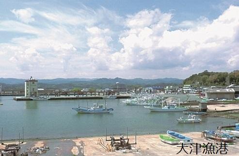 【北茨城市・五浦】JTBふるさと納税旅行クーポン(3,000円分)