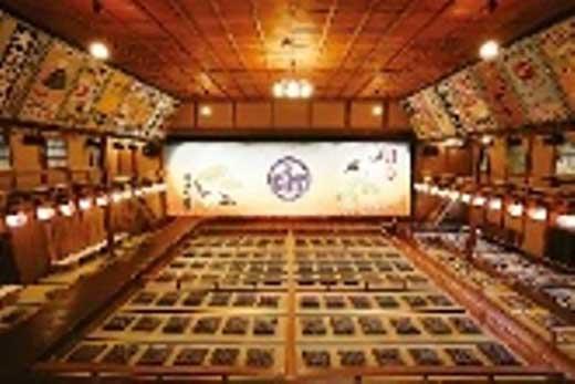 第12回永楽館歌舞伎公演ペアチケット(2人分)【R1.11.9(金)昼公演】