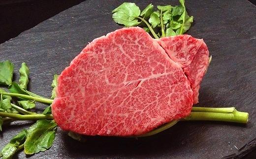 大田原牛 特上シャトーブリアン(フィレ)ステーキ 2枚セット