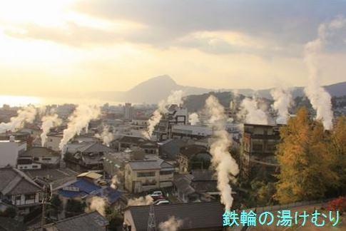 【別府市】JTBふるぽWEB旅行クーポン(30,000円分)
