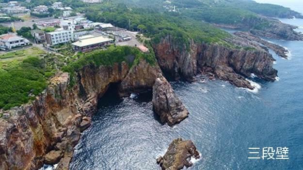 【白浜町】JTBふるぽWEB旅行クーポン(15,000点分)