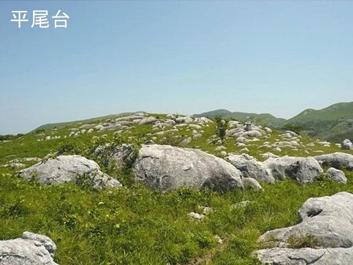 【北九州市】JTBふるぽWEB旅行クーポン(30,000円分)