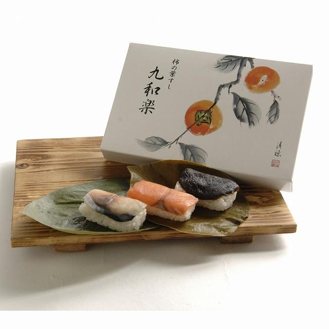 保存料無添加【柿の葉すし】20個入/3種詰合せ(鯖12・鮭4・椎茸4)