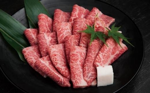 岡喜近江牛霜降りすき焼き&焼肉