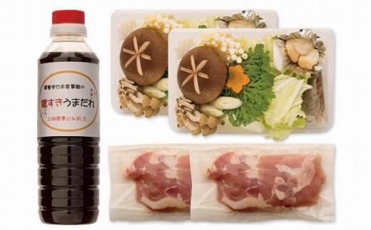 【ご自宅用】いただきます!信楽澤善の近江鶏鶏すき2人前(特製鶏ガラだれ付)