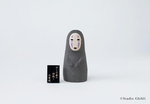 千と千尋の神隠しカオナシ信楽焼ghibli-01