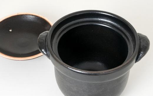 信楽焼ごはん鍋黒色(4合炊き)mei-01