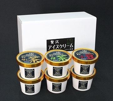 お茶屋の贅沢アイスクリーム6個セット