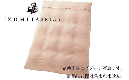 【シングルサイズ】イズミファブリックス 掛け布団カバー(羽毛布団を引き立てるやわらか超長綿使用) カラー:シャインローズ