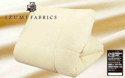 【シングルサイズ】イズミファブリックス使用 羽毛布団 マザーグースダウン95% CILブラックラベル