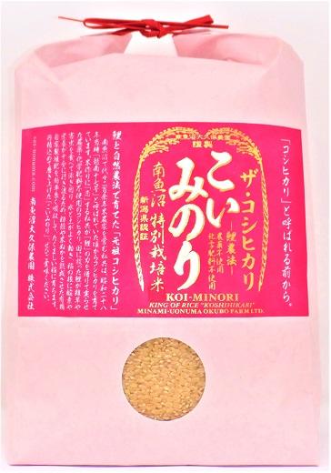 「こいみのり」鯉農法で創った特別なコシヒカリ南魚沼有機栽培米玄米30kg
