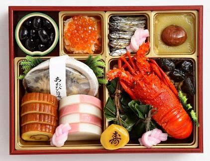 <2020年迎春おせち三段重>割烹料亭千賀監修「慶福」